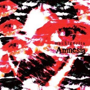 Amnesia (Amnesia)