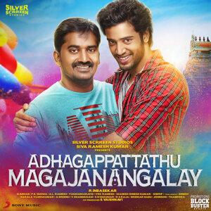 Adhagappattathu Magajanangalay (Original Motion Picture Soundtrack)