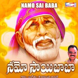 Namo Sai Baba