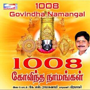 1008 Govindha Namangal