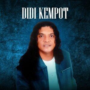 Super Hits Dangdut Campursari