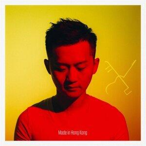 Made in Hong Kong (Live With Hong Kong Chinese Orchestra)