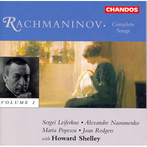 Rachmaninov: Complete Songs, Vol. 1