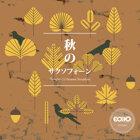 秋日.薩克斯風 Thoughts Of Autumn Saxophone