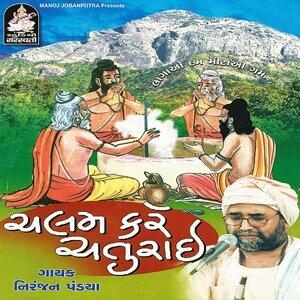 Chalam Kare Chaturai
