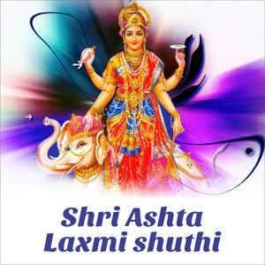 Shri Ashta Lakshmi Shuthi