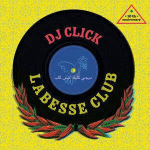 Lila Club (Radio Edit)