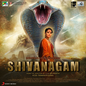 Shivanagam (Original Motion Picture Soundtrack)