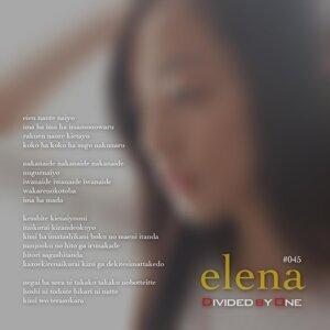 elena (elena)