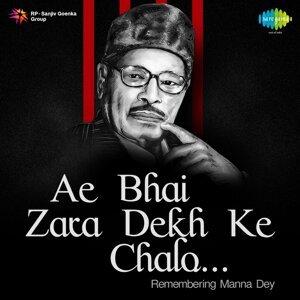 Ae Bhai Zara Dekh Ke Chalo - Remembering Manna Dey