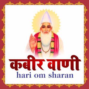 Kabir Vani