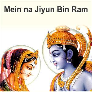 Mein Na Jiyun Bin Ram