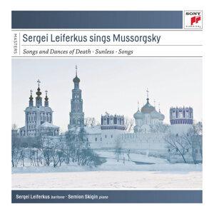 Sergei Leiferkus Sings Modest Mussorgsky