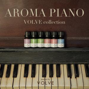 AROMA PIANO -VOLVE collection- こころを癒す究極のアロマピアノ