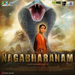 Nagabharanam (Original Motion Picture Soundtrack)