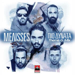 Pio Dinata (Themis G. Mix)