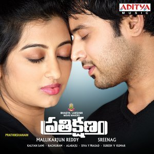 Prathikshanam - Original Motion Picture Soundtrack
