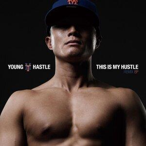 This Is My Hustle Remix (This Is My Hustle Remix)