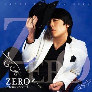 ZEROからスタート (STARTING FROM ZERO)