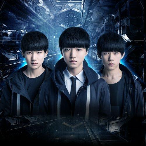 未來的進擊 (Hit the Future) - 網路劇<超少年密碼>主題曲