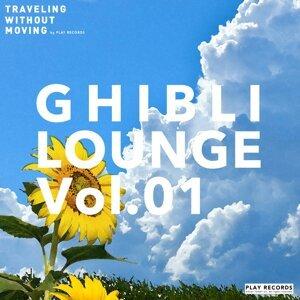 GHIBLI LOUNGE Vol.01 (GHIBLI LOUNGE Vol.01)