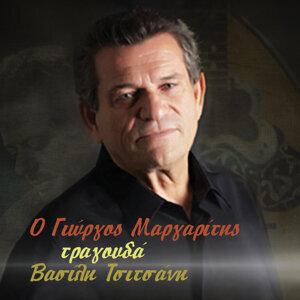 O Giorgos Margaritis Tragouda Vassili Tsitsani