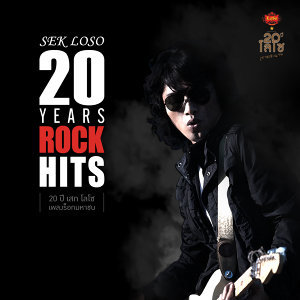 Sek Loso 20 Years Rock Hits