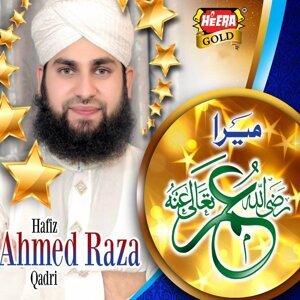 Mera Umar Hai