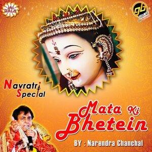 Mata Ki Bhetein - Navratri Special
