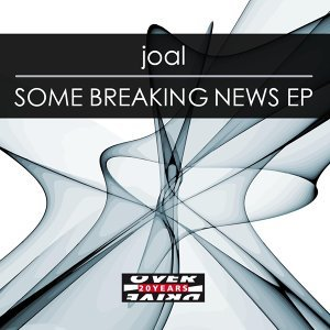 Some Breaking News E.P.