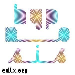 Hypnosis EP