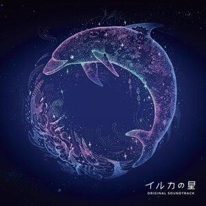 イルカの星 オリジナル・サウンドトラック (PLANET of DOLPHINS Original Soundtrack)