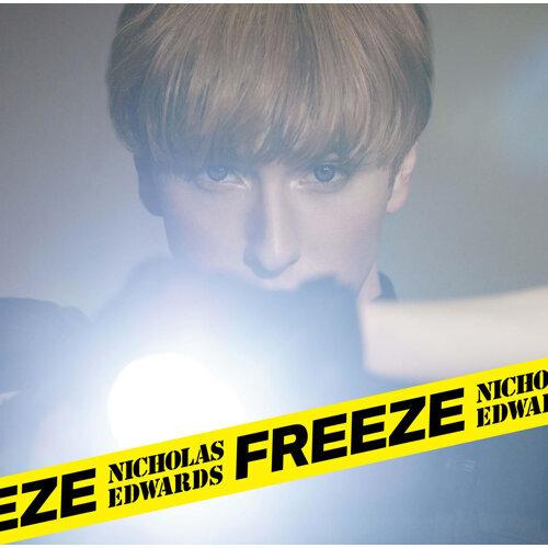 Freeze (通常盤B)