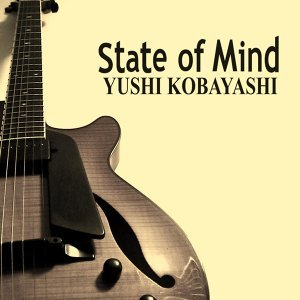 State of Mind (State of Mind)