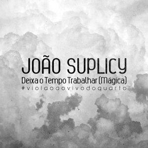 Deixa o Tempo Trabalhar (Mágica) #violaoaovivodoquarto - Single