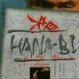 Hana-Bi - Takeshi Kitano's Original Motion Picture Soundtrack
