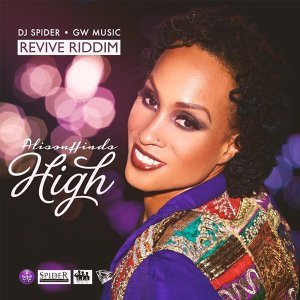 High (Revive Riddim)