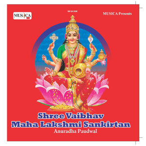 Shree Vaibhav Maha Lakshmi Sankirtan
