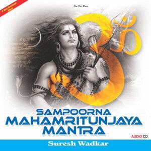 Mahamritunjaya Mantra