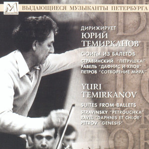 Stravinsky, Ravel, Petrov: Suites From Ballets