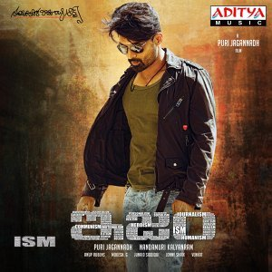 ISM - Original Motion Picture Soundtrack