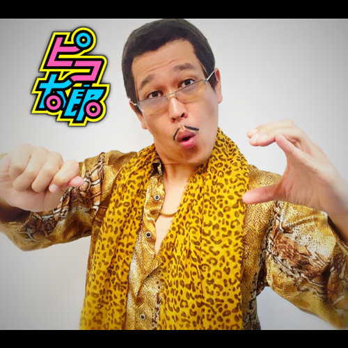 Pen-Pineapple-Apple-Pen (PPAP)