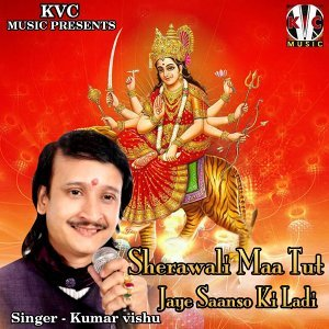 Sherawali Maa Tut Jaye Saanso Ki Ladi