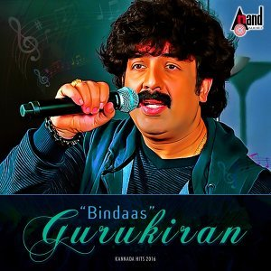 Bindaas Gurukiran - Kannada Hits 2016