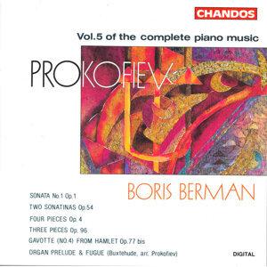 Prokofiev: Complete Piano Music, Vol. 5