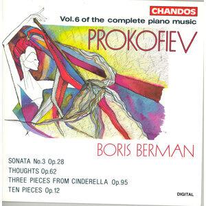 Prokofiev: Complete Piano Works, Vol. 6