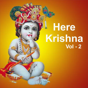 Hare Krishna, Vol. 2