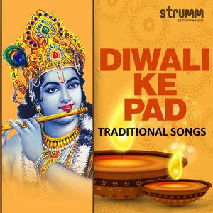 Diwali Ke Pad - Traditional Songs