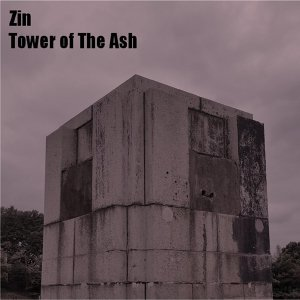 Tower of The Ash (Tower of The Ash)