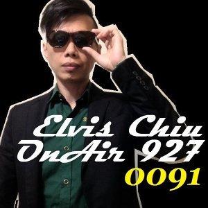 Elvis Chiu OnAir 0091 (電司主播第91集)
